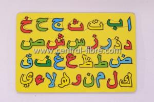 puzzle hijaiyyah